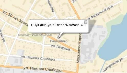 невропатолог в Пушкино